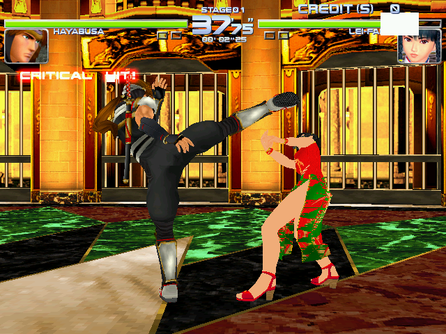 Dead or Alive 2 Screenshot