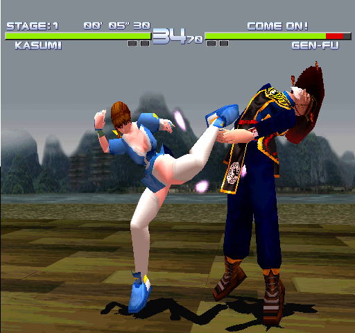 Dead Or Alive ++ (Japan) Screenshot