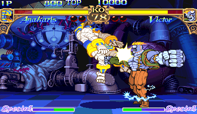 Darkstalkers: The Night Warriors (USA 940818) Screenshot