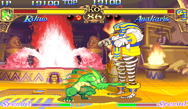 Darkstalkers: The Night Warriors (USA 940705 Phoenix Edition) (bootleg) Screenshot
