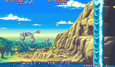 Eco Fighters (World 931203) Screenshot
