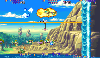 Eco Fighters (Asia 931203) Screenshot