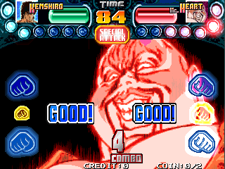 Fighting Mania (QG918 VER. AAA) Screenshot