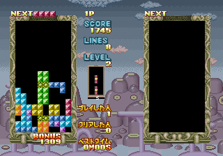 Flash Point (Japan, bootleg) Screenshot