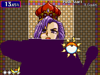 Gals Panic 4 (Japan) Screenshot