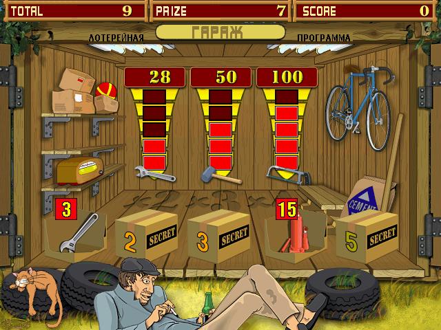Crazy Fruits Помидоры  игровой автомат Сумасшедшие Фрукты