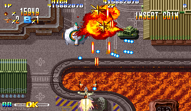 Giga Wing (USA 990222) Screenshot