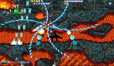 Giga Wing (USA 990222 Phoenix Edition) (bootleg) Screenshot