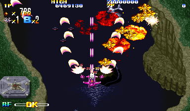 Giga Wing (Japan 990223) Screenshot