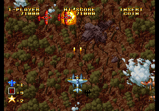 Ghost Pilots (NGM-020 ~ NGH-020) Screenshot