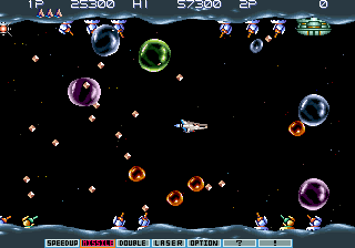Gradius III (World, program code R) Screenshot
