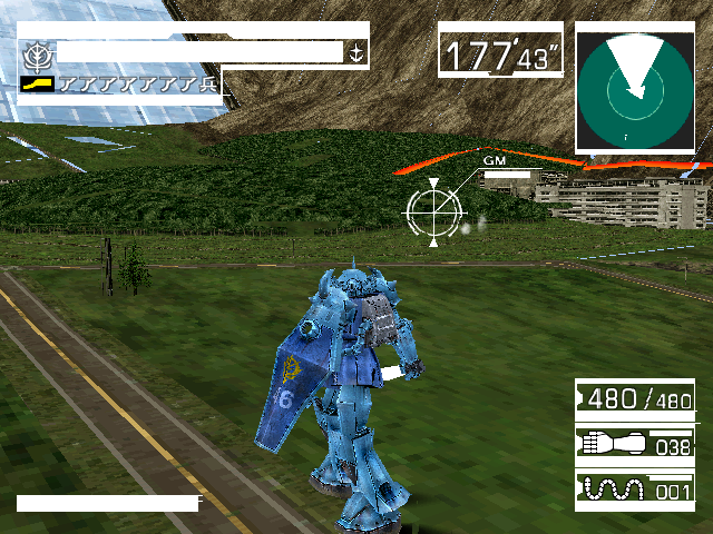 Mobile Suit Gundam: Federation Vs. Zeon (GDL-0001) Screenshot