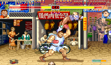 Hyper Street Fighter 2: The Anniversary Edition (Asia 040202) Screenshot