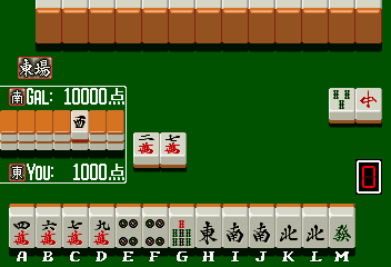 Idol-Mahjong Housoukyoku (Japan) Screenshot