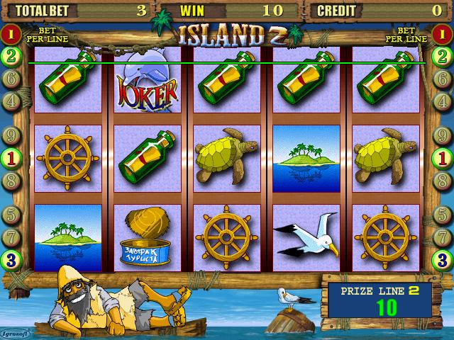 ostrov-2---island-2-emulyator