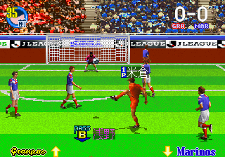 The J.League 1994 (Japan, Rev A) Screenshot