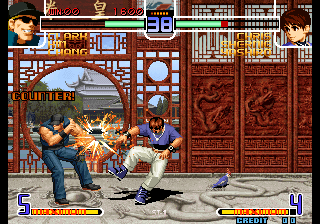 The King of Fighters 2002 Magic Plus II (Bootleg) Screenshot