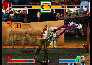 The King of Fighters 2001 (NGM-262?) Screenshot