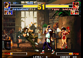 The King of Fighters '95 (NGM-084) Screenshot