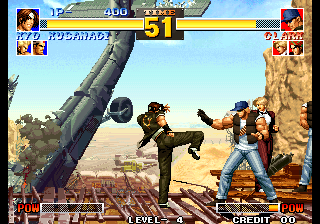 The King of Fighters '95 (NGH-084) Screenshot