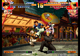The King of Fighters '97 (NGH-2320) Screenshot