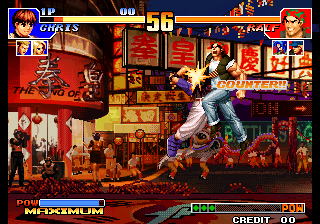 The King of Fighters '97 Plus (Bootleg) Screenshot