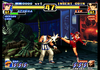 The King of Fighters '99 - Millennium Battle (NGH-2510) Screenshot