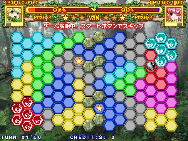 Kurukuru Chameleon (Japan) (GDL-0034) Screenshot