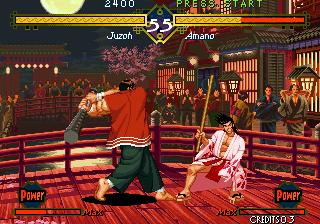 The Last Blade / Bakumatsu Roman - Gekka no Kenshi (NGH-2340) Screenshot