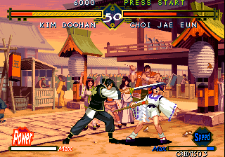 The Last Soldier (Korean release of The Last Blade) Screenshot