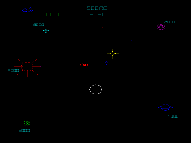 Lunar Battle (prototype, later) Screenshot