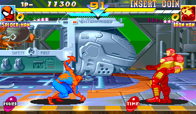Marvel Super Heroes (Japan 951117) Screenshot
