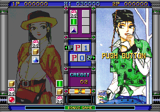 Miss Puzzle (Clone of Gumbo) Screenshot