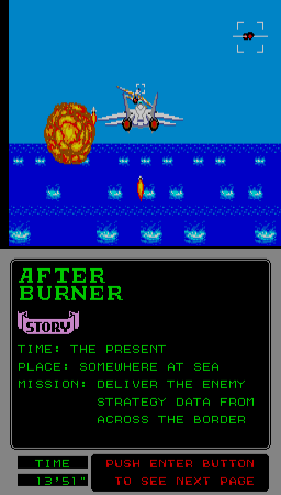 After Burner (Mega-Tech, SMS based) Screenshot