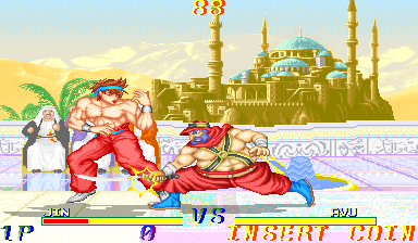 Martial Champion (ver EAB) Screenshot