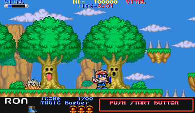 Mega Twins (World 900619) Screenshot