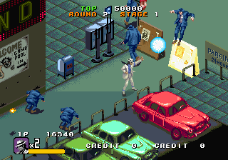 Michael Jackson's Moonwalker (World) (FD1094/8751 317-0159) Screenshot