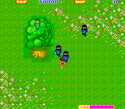Ninja (315-5102) Screenshot