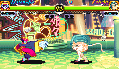 Night Warriors: Darkstalkers' Revenge (Euro 950316) Screenshot