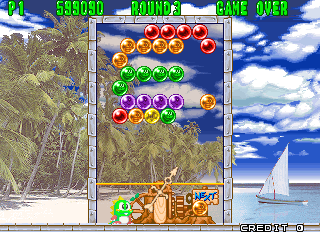 Puzzle Bobble 2 (Ver 2.3O 1995/07/31) Screenshot