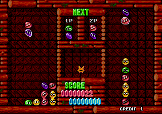 Puyo Puyo (Japan, Rev A) Screenshot