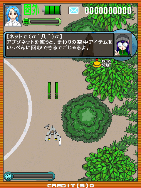 Radirgy (Japan, Rev A) (GDL-0032A) Screenshot