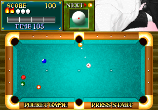 Billiard Academy Real Break (Japan) Screenshot