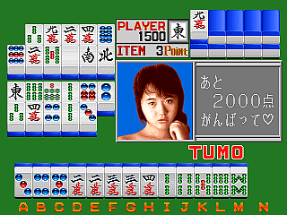 Mahjong Ren-ai Club (Japan) Screenshot