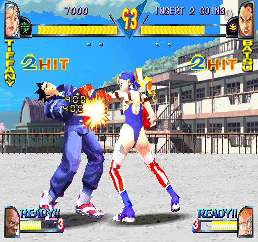 Rival Schools: United By Fate (Euro 971117) Screenshot