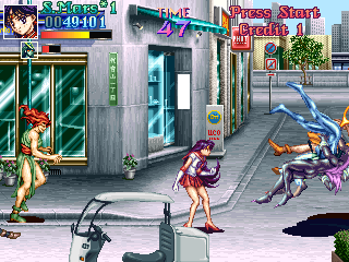 Pretty Soldier Sailor Moon (Ver. 95/03/22, Korea) Screenshot