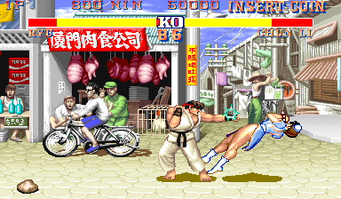 Street Fighter II: The World Warrior (World 910522) Screenshot