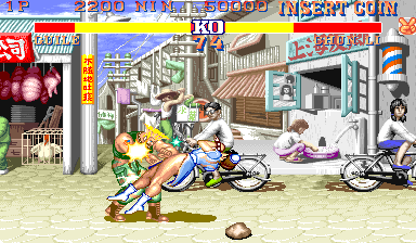 Street Fighter II: The World Warrior (World 910214) Screenshot