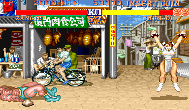 Street Fighter II': Hyper Fighting (World 921209) Screenshot