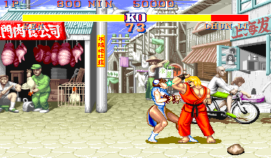 Street Fighter II: The World Warrior (Japan 910214) Screenshot